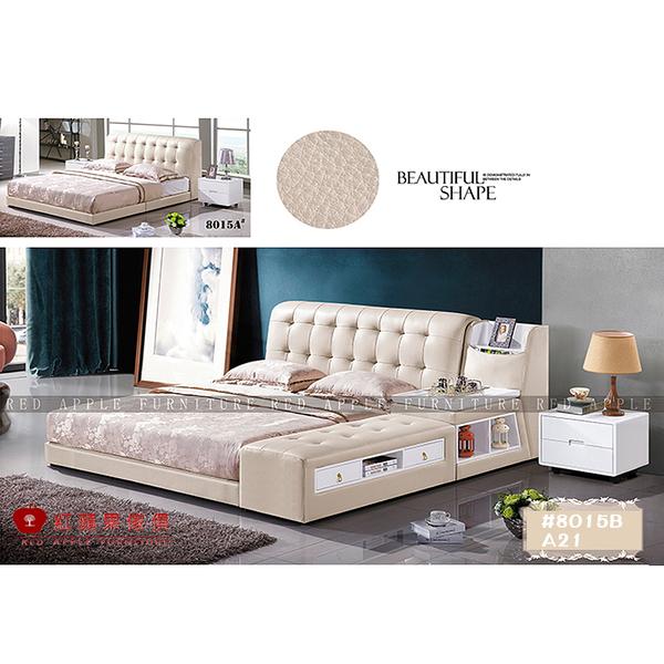 [紅蘋果傢俱] LW 8015 6尺真皮軟床 頭層皮床 皮藝床 皮床 雙人床 歐式床台 實木床 榻榻米床