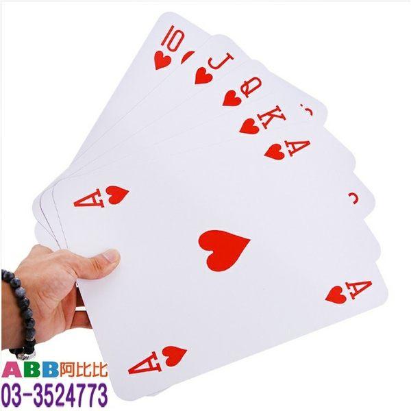 A1322★A4超大撲克牌_28cm#幼兒玩具#兒童玩具#小孩玩具#親子互動#教具#拼圖#教學卡#玩具#小