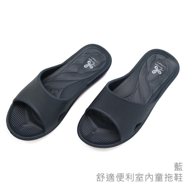 【333家居鞋館】兒童款●舒適便利室內童拖鞋-藍
