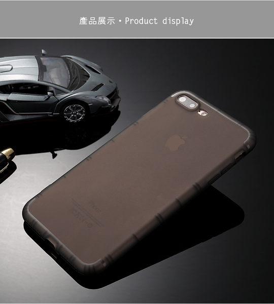 [送贈品] iPhone 8/6+/7+ plus磨砂氣墊冰晶盾【有影!摔給你看!】C92 抗泛黃 又超好摸的 手機殼