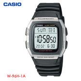 CASIO 銀框方形大數字數位膠帶電子錶 W-96H-1A 學生錶 當兵軍用錶 公司貨 10年長效電力 | 名人鐘錶
