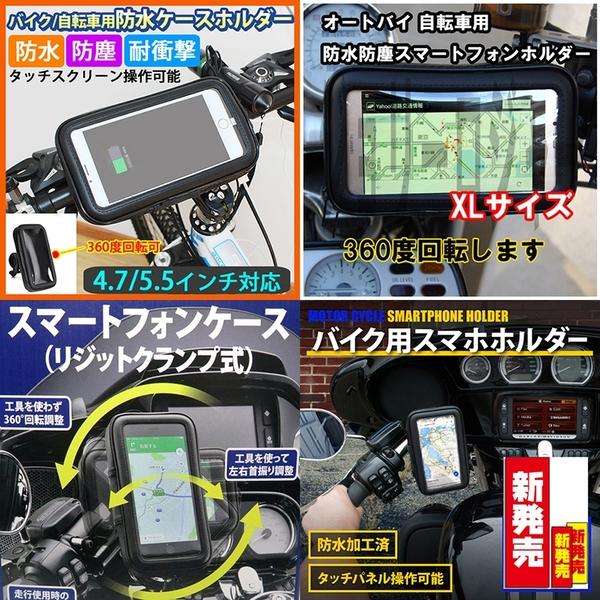 YAMAHA SYM KYMCO KRV 新勁戰將 BWS 雷霆 GTR JET 後視鏡 手機導航 後照鏡 手機架 支架