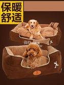 狗窩冬季金毛泰迪狗狗床中型可拆洗大型小型犬寵物窩用品冬天保暖  走心小賣場YYP