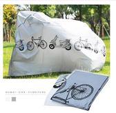 防塵套 機車防雨罩 機車套 防塵罩 遮陽罩 機車雨衣 麥吉良品