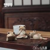 塑界創意個性青蛙粗陶可養茶寵茶盤擺件茶玩景德鎮功夫茶茶道配件 七色堇