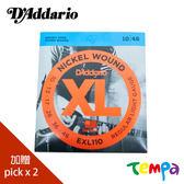 【Tempa】D Addario (EXL110) 電吉他弦  (10 - 46) 加贈pick*2