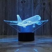 創意飛機3d小夜燈usb插電觸摸台燈裝飾床頭燈酒吧桌燈兒童伴睡燈 「夏季新品」
