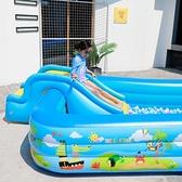 加厚兒童充氣游泳池家用小孩泳池嬰兒寶寶超大型游泳桶滑滑梯水池