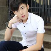 商務純色短袖襯衫男士韓版白色襯衣 修身型正裝百搭寸衫男裝潮095     東川崎町