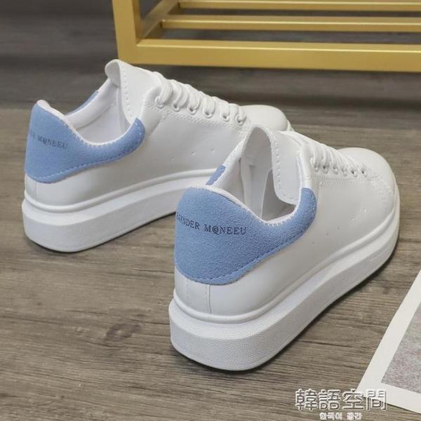 春款小白鞋女2020新款百搭夏季女鞋子女透氣夏款板鞋休閒厚底潮鞋