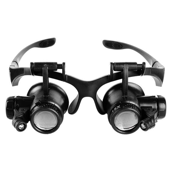 眼鏡式頭戴放大鏡維修用帶燈鐘表手錶專用工具高倍高清顯微鏡300 初色家居館
