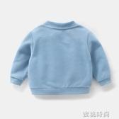 嬰兒衣服新款針織開衫外套秋裝春秋男童幼兒女童寶寶兒童1歲上衣『蜜桃時尚』
