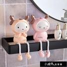 擺件 家居創意裝飾品客廳小擺件工藝品可愛吊腳娃娃 全館免運