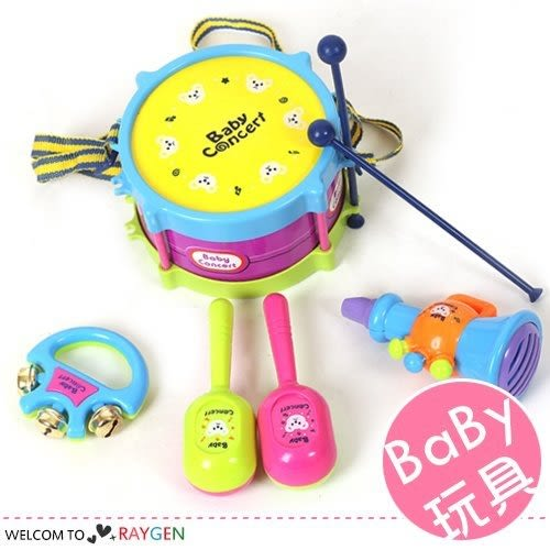 寶寶益智玩具 打擊拍拍鼓手搖鈴樂器組