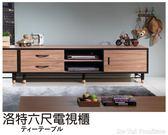 【德泰傢俱工廠】洛特6尺電視櫃 A003-189-2