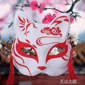 萬聖節道具-臉古風日式螢火之森二次元動漫抖音同款萬聖節道具 夏沫之戀