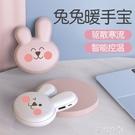 USB暖手寶 充電寶二合一卡通可愛防爆學生便攜隨身自發熱捂手神器 快速出貨