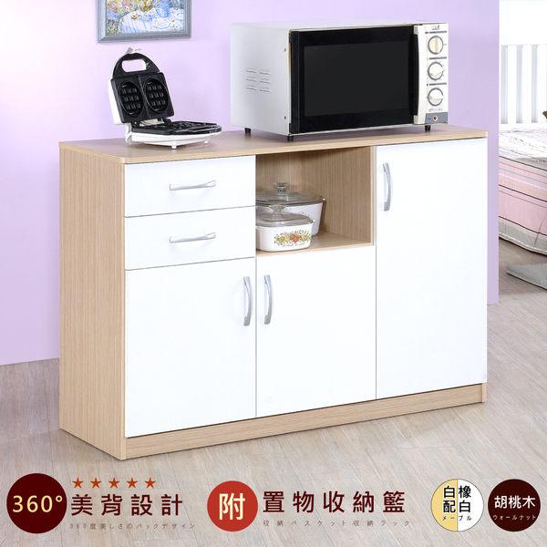 《Hopma》三門二抽五格廚房櫃 D-C120