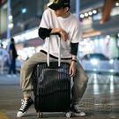 行李箱男箱子皮箱拉桿箱女大學生韓版潮密碼20寸24寸26個性旅行箱HM 衣櫥秘密