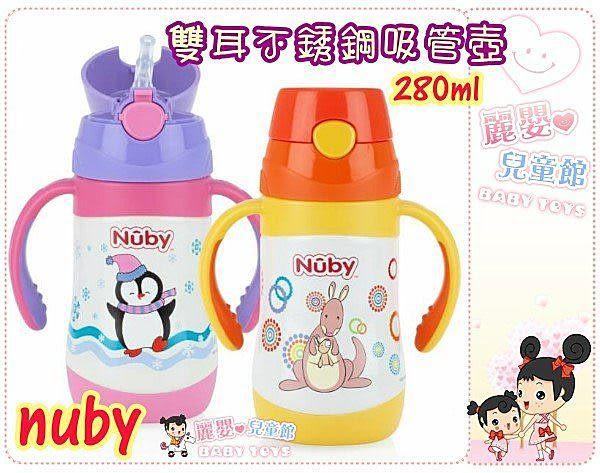 麗嬰兒童玩具館~2014新品-NUBY不鏽鋼雙耳防漏彈跳水杯280ml -真空雙層保溫杯