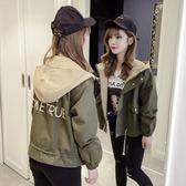 小外衣女2018春秋季新款韓版學生bf原宿寬鬆百搭風衣短款工裝外套  圖拉斯3C百貨