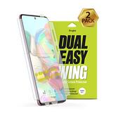 Rearth 三星 Galaxy A71 滿版抗衝擊螢幕保護貼(兩片裝)