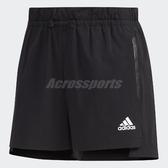 adidas 短褲 Shorts FEM 女款 運動褲 慢跑褲 膝上 素面 LOGO 黑白 黑 白 【PUMP306】 DY8611