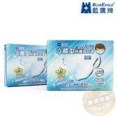 【藍鷹牌】台灣製 5-12歲兒童立體一體成型防塵用口罩 50入/盒