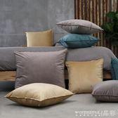 抱枕 抱枕靠墊簡約現代莫蘭迪天鵝絨沙發汽車靠墊北歐素色絲絨床頭靠背 晶彩生活