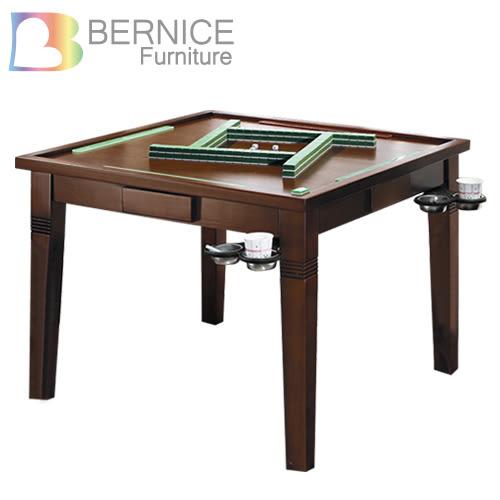 Bernice-伊凡實木麻將桌