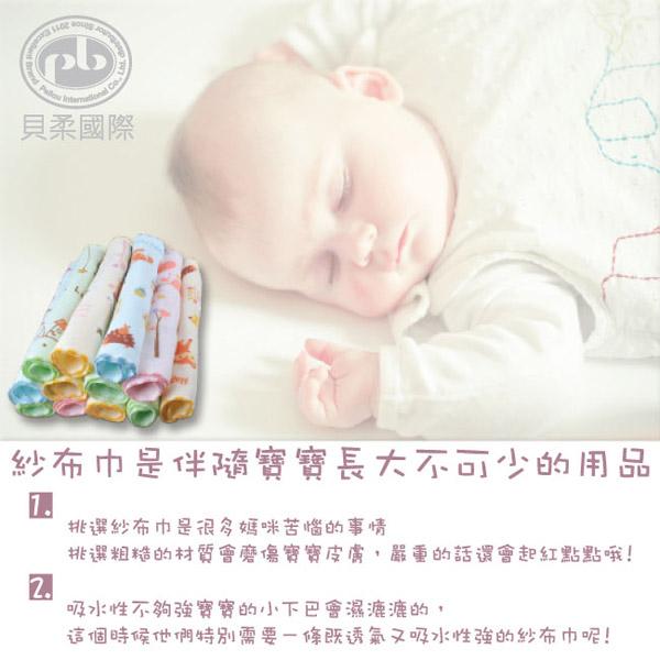貝柔 抗菌小方巾(單入-顏色隨機出貨)-小蘋果