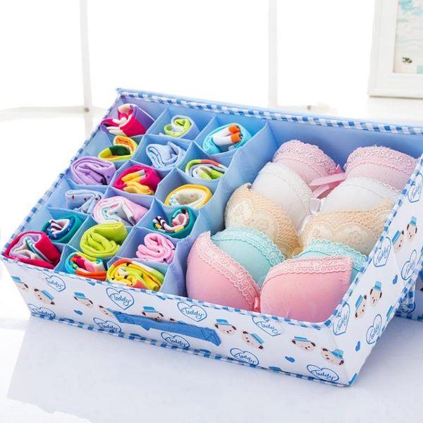 交換禮物-二合一可水洗內衣收納盒桃皮絨有蓋文胸襪子內褲衣物整理儲物盒XW