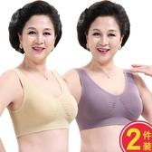 媽媽內衣女文胸中老年人背心式無鋼圈比純棉聚攏大碼運動薄款胸罩 S-4XL 海港城