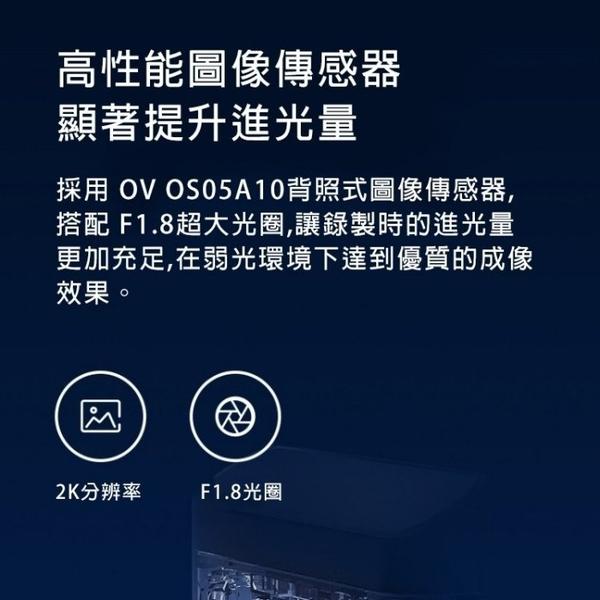 【Love Shop】小米記錄器2 2K版 行車紀錄器 2K超清 140超廣角 智能語音聲控 3D降噪夜視