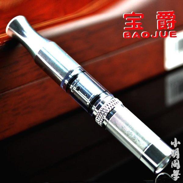 菸嘴過濾器循環型可清洗香