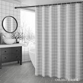 浴室簾 北歐浴簾套裝免打孔衛生間隔斷高檔防水加厚防黴浴室窗簾門簾子布 童趣潮品