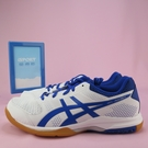 【iSport愛運動】Asics 亞瑟士 GEL ROCKET 桌排羽鞋 現貨 B706Y124 男 白藍