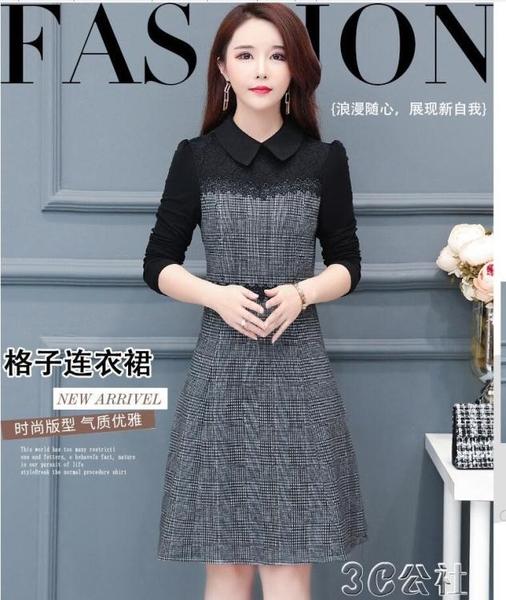 長袖洋裝 年春秋季女裝新款韓版大碼假兩件蕾絲打底裙闊太太顯瘦洋裝 3C公社