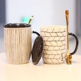 杯子陶瓷帶蓋勺文藝清新大容量簡約辦公室馬克杯咖啡北歐男士水杯   mandyc衣間