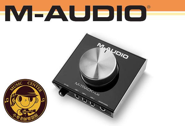 【小麥老師樂器館】M-AUDIO M-TRACK HUB USB 錄音介面 效果器