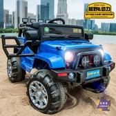 電動車 4輪越野兒童電動車四輪玩具充電汽車可坐人小孩寶寶四驅遙控童車T 3色