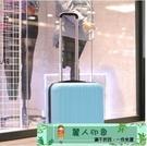 兒童行李箱 輕便18寸兒童行李箱女男小型拉桿箱迷你旅行箱16登機箱密碼箱 麗人印象 免運