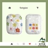 泫雅風花朵AirPods耳機套蘋果硅膠保護套創意【步行者戶外生活館】