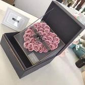 618好康又一發創意高檔浪漫玫瑰香皂花禮盒 520送情人女生閨蜜老婆女友生日禮物