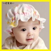 嬰兒帽子夏季囟門0-3-6個月紗布薄款公主遮陽胎帽春秋寶寶新生兒