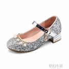 女童皮鞋高跟小女孩鋼琴表演水晶單鞋禮服模特走秀演出公主兒童鞋 夢幻小鎮