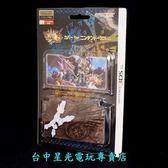 【N3DS週邊】☆ 任天堂原廠 3DSLL/XL 主機專用 魔物獵人4G仕樣 保護殼 水晶殼 ☆全新品