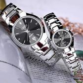 韓版時尚潮流石英手錶情侶手錶 RB-20
