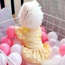 熱賣寵物衣服繡花Polo公主裙夏季天清新寵物博美狗狗衣服比熊泰迪小貓服飾 coco