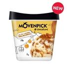 【瑞士原裝進口】Movenpick 莫凡彼冰淇淋 鹽味焦糖夏威夷豆500ml